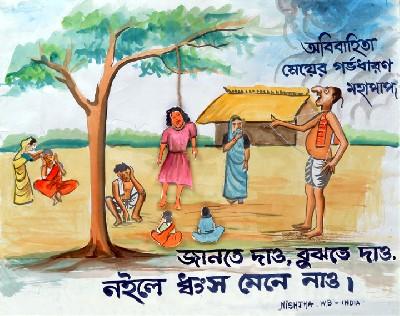 dowry series 2