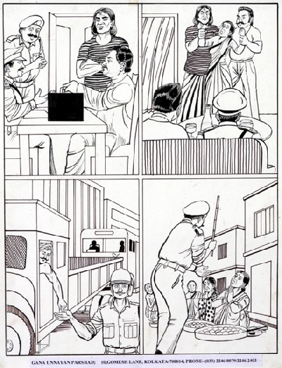 police brutality 6