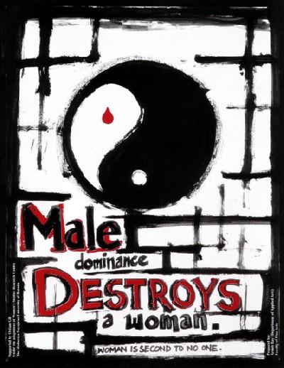male dominance destroys a…
