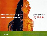 empowerment of women survivors…