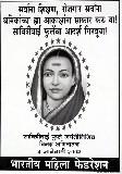 sarvana shikshan…
